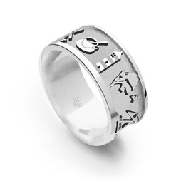 "Ring ""Ostfriesland sandlos hell"""